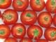 【健康豆知識】美容と健康に*旬はこれから?秋においしい簡単トマトメニュー